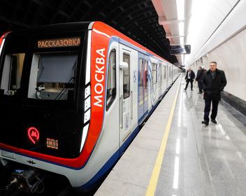 Ликсутов объяснил, почему в московском метро нет беспилотных поездов