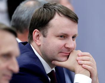 Максим Орешкин возглавит российскую делегацию в Давосе