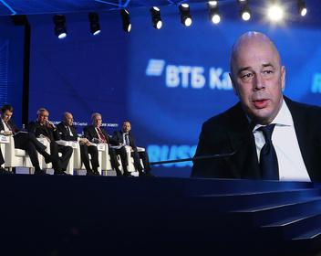 «Триллиона просто видно не будет»: Кудрин, Орешкин и Силуанов поспорили о том, как тратить деньги