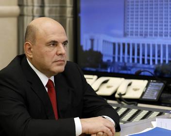 Изъять 2 трлн рублей: сколько российский бюджет может получить от балансировки налоговой системы