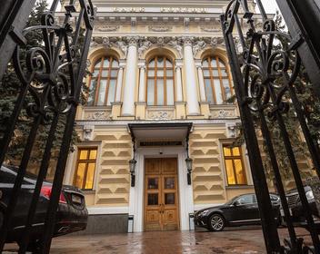 ЦБ затормозил снижение ставки на фоне новых рисков для российской экономики