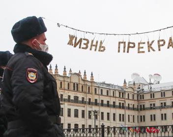 Самоизоляция затягивается, ограничения на поездки в Москву из Подмосковья и отрицательная цена российской нефти: новости COVID-19