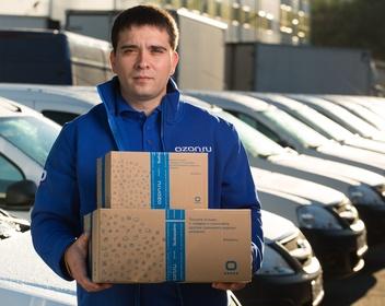 Посылка под дверью: Ozon начал тестировать новый формат доставки в Москве