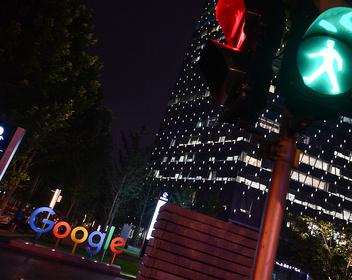 Как Google тайно собирает медицинские данные пациентов с помощью нового сервиса