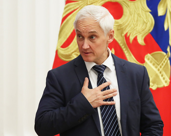«Гиря на ногах у Мишустина»:  как Белоусов подвинул Силуанова и к чему теперь готовиться бизнесу