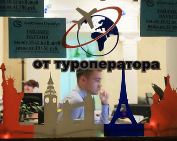 Прощание с горящими путевками: как цифровые технологии изменят российский туризм