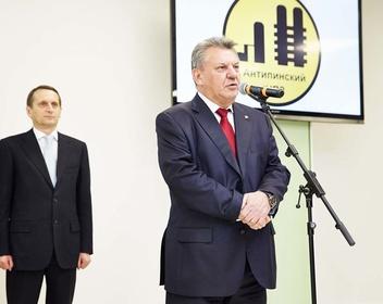 Бывший гендиректор Антипинского НПЗ мог скрыться за границей