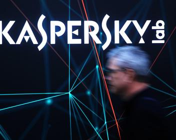 «Лаборатория Касперского» пожаловалась на Apple в ФАС