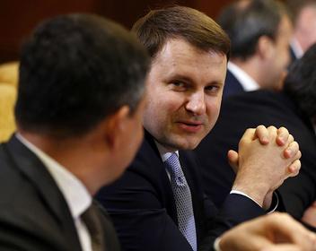Орешкин предсказал российской экономике «взрыв» в 2021 году
