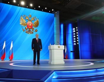 Обнуление сроков Путина и сохранение сильного президента: что стоит за поправками в конституцию