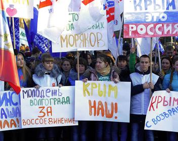 Клей нации. Как присоединение Крыма раскалывает общество