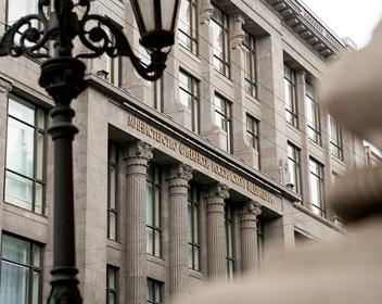 В Минфине пожелали банкирам и бизнесу не соблюдать санкции
