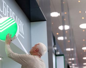 Клиенты вынесли из Сбербанка $1,5 млрд за месяц