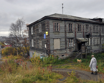 Счетная палата предсказала россиянам падение доходов