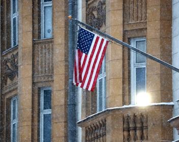США ввели санкции против российской финансовой организации из-за КНДР