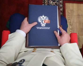 Генпрокуратура объяснила отсутствие дел по «панамскому досье»