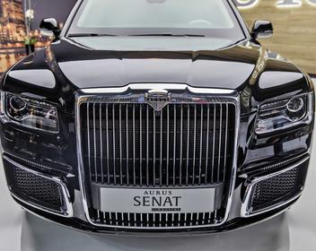 Президентский седан подешевел на 10 млн рублей перед началом продаж