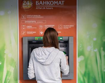 Сбербанк начал тестировать онлайн-переводы людям без карт