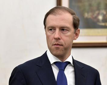 Мантуров объяснил проживание в президентских номерах отелей во время командировок