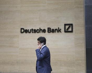 «Ведомости» узнали имя чиновника из России, за прием дочери которого на работу оштрафовали Deutsche Bank