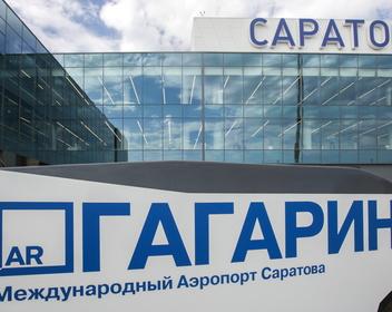 S7 призвала компанию Вексельберга снизить тарифы в новом аэропорту Саратова