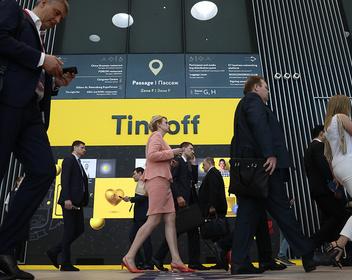 Тинькофф Банк предложил 10% по остатку на счете. Что с этим не так?