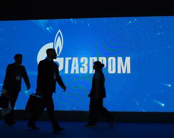 «Поделят между своими»: чего инвесторы ждут от крупнейшей продажи акций «Газпрома»