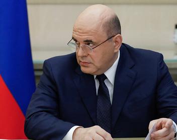 500 мер на 7,6 трлн рублей: как правительство хочет вывести экономику из кризиса