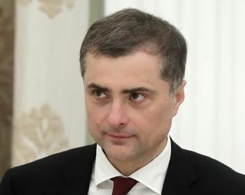Сурков решил уйти с госслужбы
