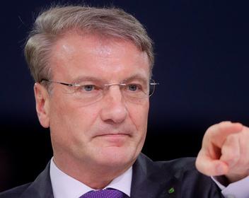 Греф ответил на предложение Тинькова стать премьером