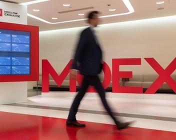 Мосбиржа заявила о тридцати IPO. Почему этого не произойдет?