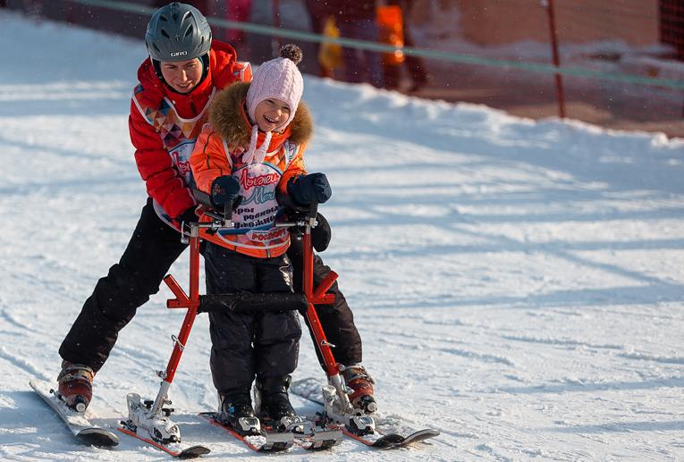 Благодаря Программе «Лыжи Мечты» дети и взрослые с различными проблемами здоровья получили возможность заниматься эффективной реабилитацией и социализацией с помощью горнолыжного спорта
