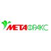 Метафракс