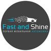Fast&Shine