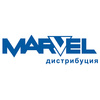 Марвел-Дистрибуция