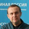 Сергей Прокопенко