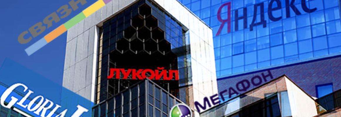 200 крупнейших частных компаний России — 2014: рейтинг Forbes