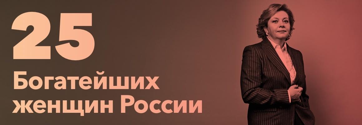 25 богатейших женщин России — 2019