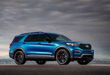 Шесть моделей Ford, которые перестанут продаваться в России