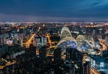 Где живут миллиардеры? 10 городов с наибольшим числом богатейших людей планеты. Рейтинг Forbes