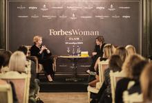 Forbes Woman Club с совладелицей GV Gold Наталией Опалевой