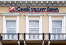Юникредит Банк возглавил рейтинг надежных банков по версии Forbes