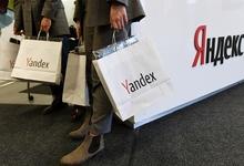 «Яндекс» предупредил об угрозе закрытия новостных агрегаторов из-за думского законопроекта