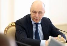 Силуанов объяснил, что мешаетросту реальных доходов россиян