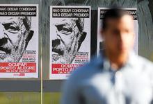 Финансовый карнавал. Как заработать на выборах в Бразилии