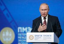 Эпоха свободы. Путин пообещал повысить доходы россиян