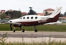 Проблемный борт: самолет, на котором разбилась Филева, уже попадал в аварию в Москве