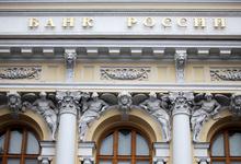 ЦБ предложил отменить налоговый вычет с покупки зарубежных акций и валюты через инвестиционные счета