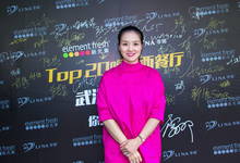 Ли На Лэнд: как бывшая китайская теннисистка зарабатывает больше Шараповой