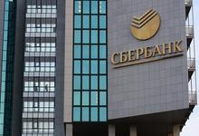 Сбербанк запросил у клиента данные о доходах от криптовалют